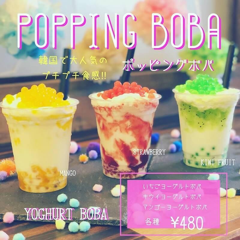 popping boba