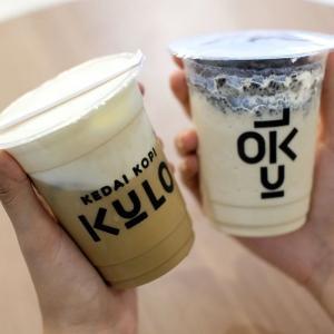 Info Viral Harga Biaya Franchise Waralaba Minuman Hits Kopi Kulo Termurah dan Terlaris 2021